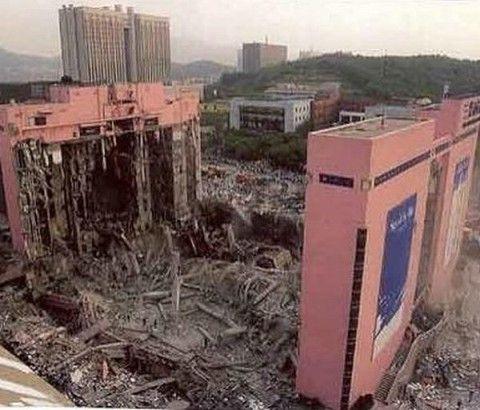 95年に発生した三豊百貨店崩壊