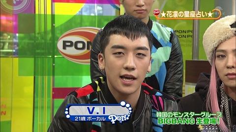 BIGBANGのV.Iとかいうただの不細工チョン