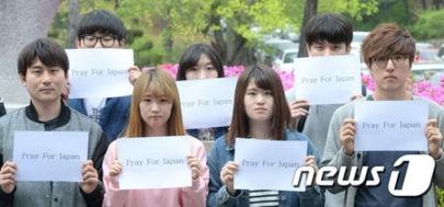 バ韓国で募金活動を始めた学生たち