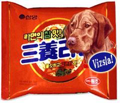 愛犬家のリッパート駐韓米大使に「犬肉」を差し入れするバ韓国塵
