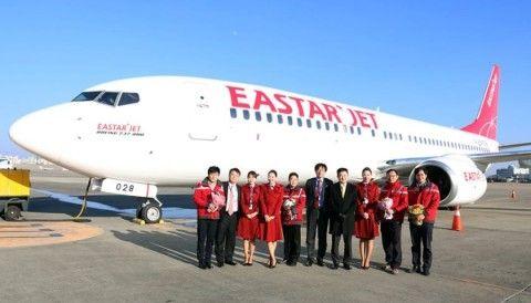 売却することになったバ韓国のイースター航空