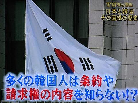 国民すべてが知恵遅れ状態の韓国