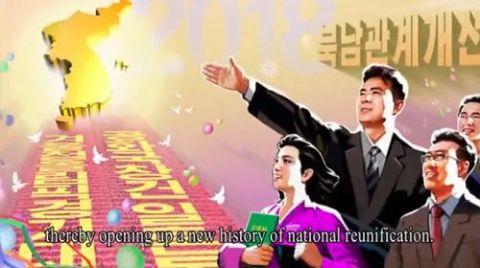 バ韓国・平昌冬季五輪をのっとる北朝鮮