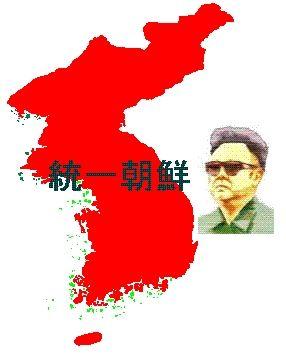 早く朝鮮半島統一して自爆してほしいものです