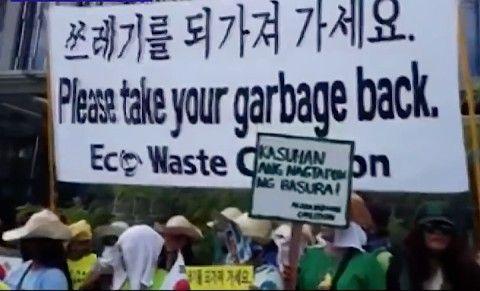 産業廃棄物をフィリピンに不法輸出しているバ韓国