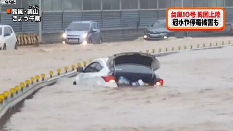 朝鮮半島が水没してバ韓国塵が全滅するのが理想