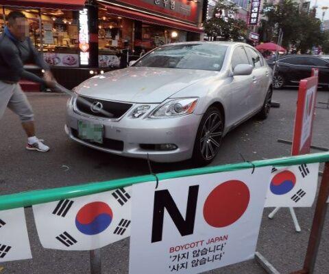 バ韓国塵どもは欠陥自動車に乗っていればいい