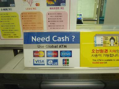 信用度ゼロ、それが韓国人