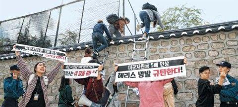 米国大使公邸を襲撃するバ韓国塵ども