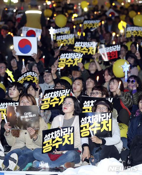 官製デモに参加するバ韓国塵ども