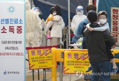 小学生や幼稚園児もゲイコロナに感染しているバ韓国