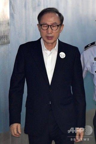 懲役15年が言い渡されたバ韓国元大統領・李明博
