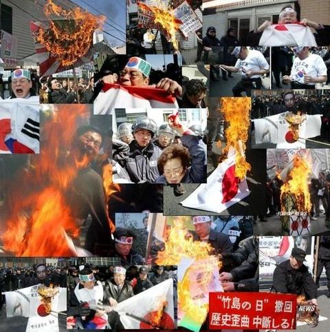 生きてるだけでストレス地獄のバ韓国www