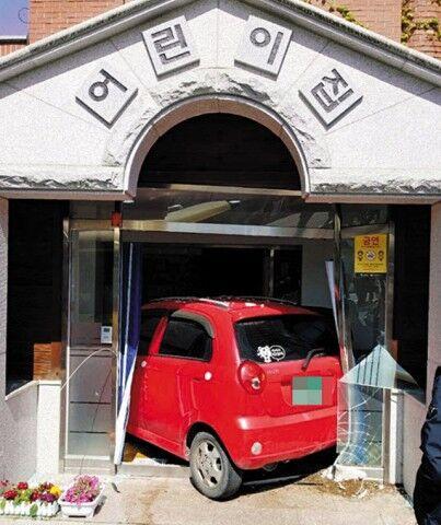 バ韓国の保育園に車が突っ込む