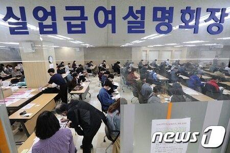大学卒業しても待っているのは無職というバ韓国