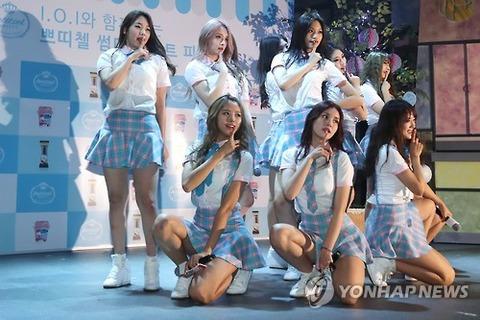 外国への売春遠征のために結成されたバ韓国の牝グループ