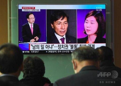 秘書を繰り返しレイプしていたバ韓国の大統領候補