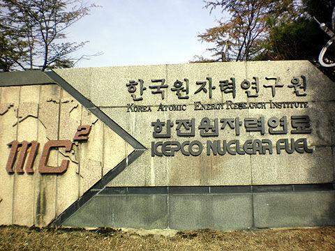 朝鮮ヒトモドキに核エネルギーを扱えるわけがない
