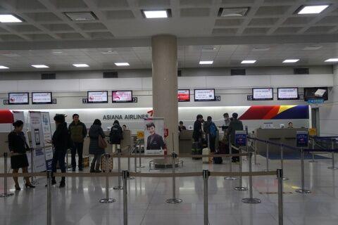 バ韓国の空港セキュリティーはテロリストにとって天国