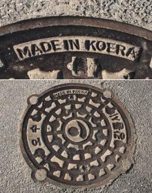 戦闘機を破壊するなど、破壊力のある韓国製マンホール