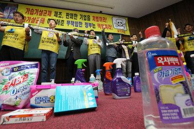 加湿器殺チョン剤の空き容器が高値で取引されるバ韓国