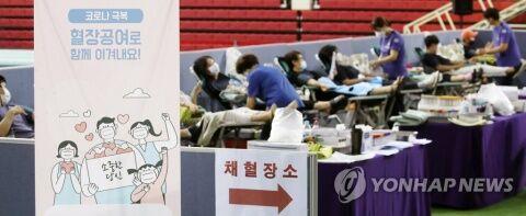 バ韓国キチガイ信者が血漿提供