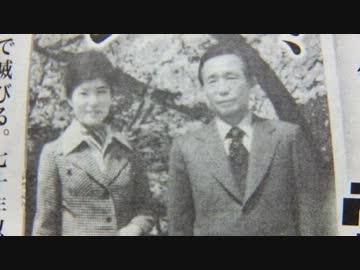 女衒の父とその娘であるパククネ婆