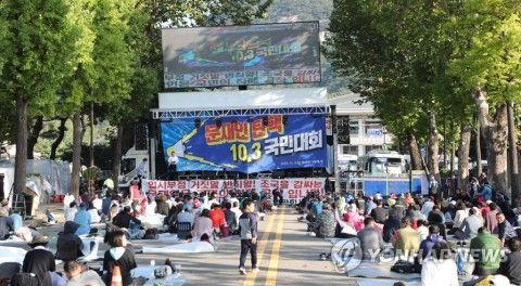 バ韓国文大統領糾弾集会に屑チョン2000万匹が集結