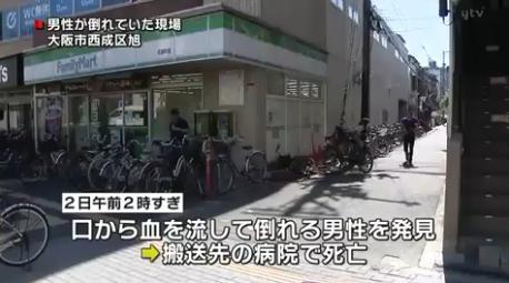 在日バ韓国塵が大阪でひき逃げ!
