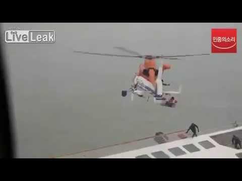 セウォル号沈没の様子を「見てるだけ」の海洋警察ヘリ