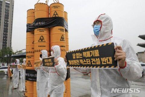 放射性廃棄物の危険を訴えるバ韓国塵