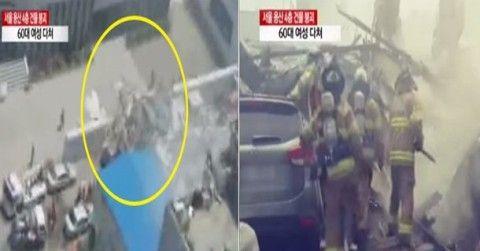 バ韓国ソウルで4階建ての建造物が崩壊!!