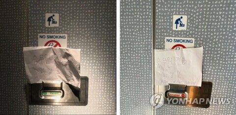 KLMオランダ航空機内・バ韓国塵に向けた貼り紙