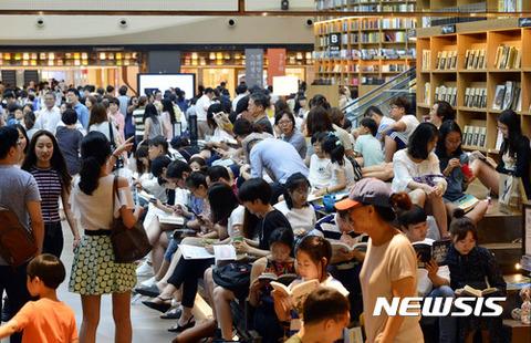 これがバ韓国の図書館