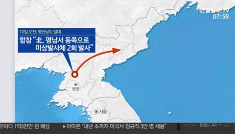 バ韓国が火の海になる日は近い!