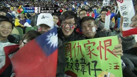 台湾での嫌韓感情もかなりキテます
