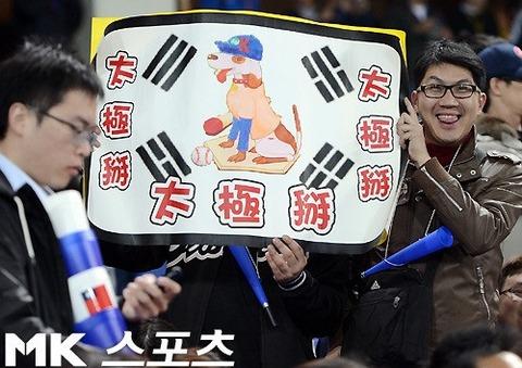 世界中から嫌われる国、それが韓国