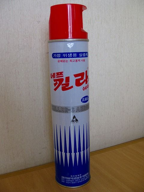 殺虫剤も日本のパクリ商品ばかり