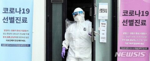 新型コロナウイルス、バ韓国でパンデミック状態に