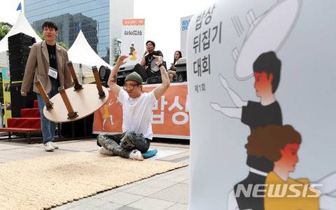 ちゃぶ台返し大会を丸パクりするバ韓国