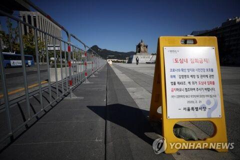 弾劾デモに備えるバ韓国政府
