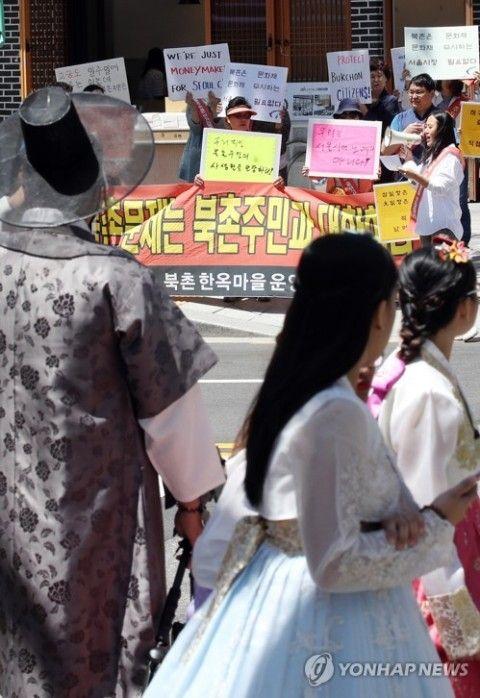 バ韓国塵が「北村韓屋村に来るな」と訴えているようです