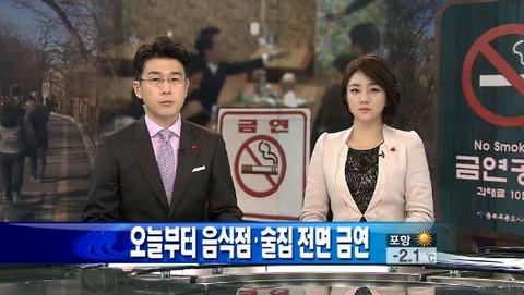 韓国人はマナーが守れない生き物です