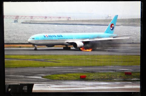 サミット当日にテロを起こした大韓航空