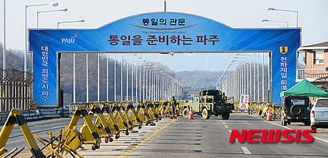 バ韓国企業が開城工業団地から引き揚げ開始
