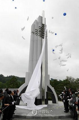 ベトナム参戦記念塔