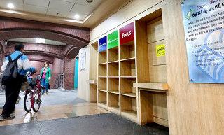 誰も本を返さずもぬけのカラとなった韓国の図書館