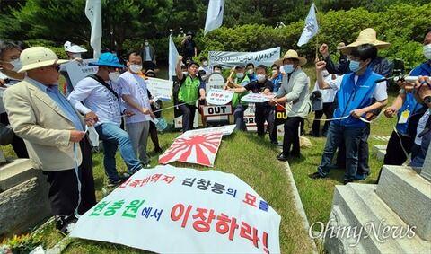 墓を掘り起こすキチガイバ韓国塵ども