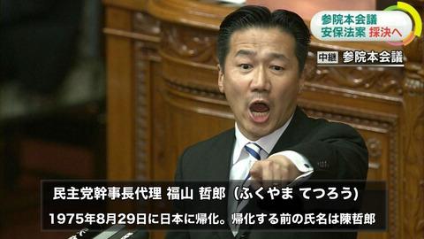 帰化チョンが日本の政治家になるのは異常なこと