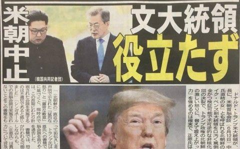 世界に名だたるバ韓国の無能大統領